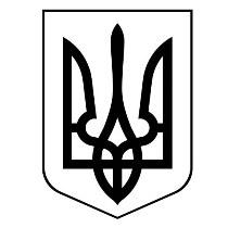 Козелецька ОТГ — Сьогодні Україна відзначає День Державного Герба